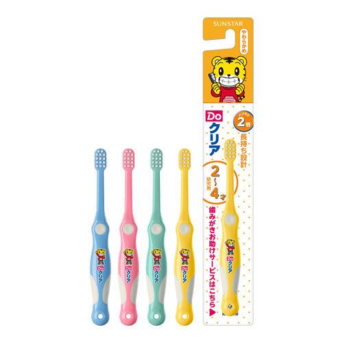 ★衛立兒生活館★SUNSTAR 巧虎幼童牙刷(2-4歲)(顏色隨機出貨)