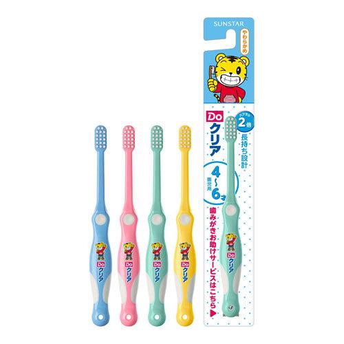 ★衛立兒生活館★SUNSTAR 巧虎幼童牙刷(4-6歲)(顏色隨機出貨)
