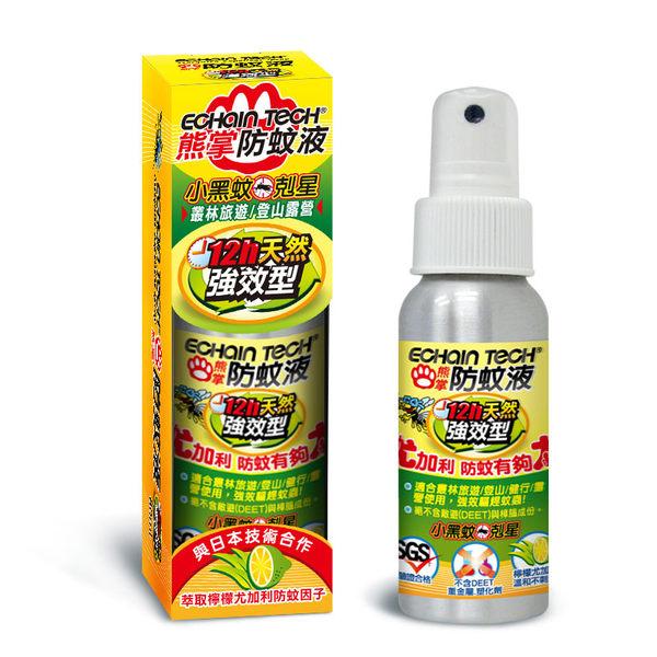 ★衛立兒生活館★熊掌 防蚊液-12H 強效型60ml