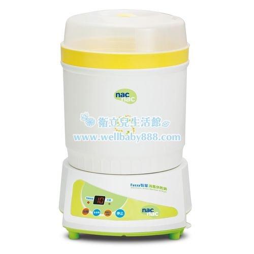 ★衛立兒生活館★nac nac Fuzzy消毒烘乾鍋TM-708H