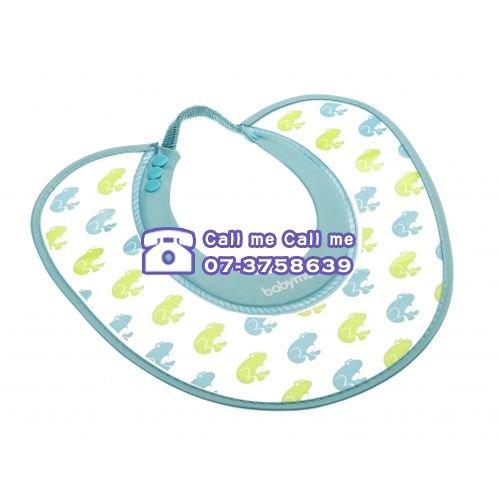 ★衛立兒生活館★法國BabyMoov嬰兒洗髮帽