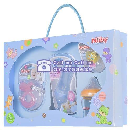 ★衛立兒生活館★Nuby 幸福寶貝禮盒