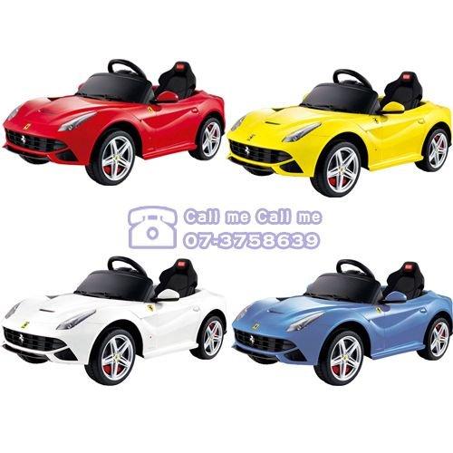 ★衛立兒生活館★法拉利Ferrari F12兒童電動車(紅、白、黃、藍)