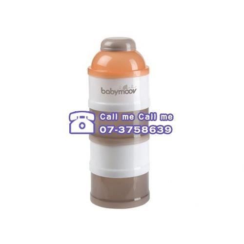 ★衛立兒生活館★法國BabyMoov嬰兒奶粉攜帶補充罐