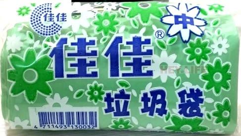 【HEYLIFE優質生活家】260克垃圾袋 中  塑膠袋 垃圾袋 台灣製造 品質保證