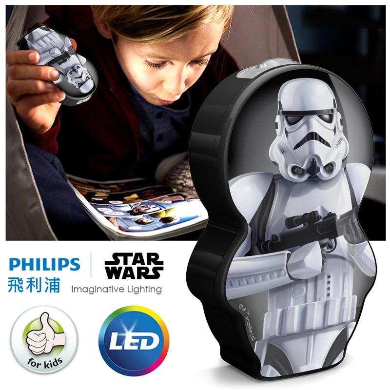 【飛利浦 PHILIPS LIGHTING】星際大戰LED手電筒-帝國風暴兵(71767)