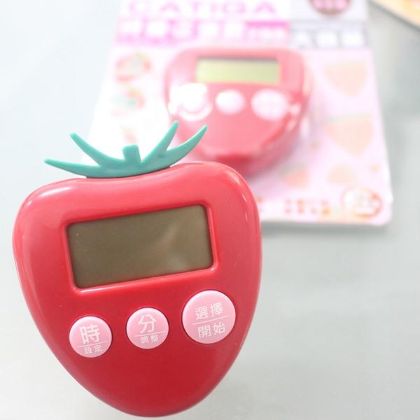 CATIGA 草莓造型正數計時器 ST-293 倒數計時器(大銀幕.大音量)/一個入{促250}