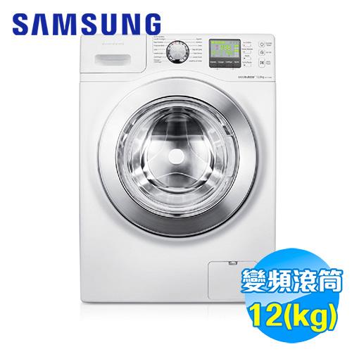 ★超殺福利品★SAMSUNG 三星 12公斤 洗脫 滾筒洗衣機 WF1124XBC