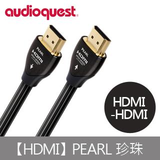 【Audioquest】HDMI Pearl 訊號線