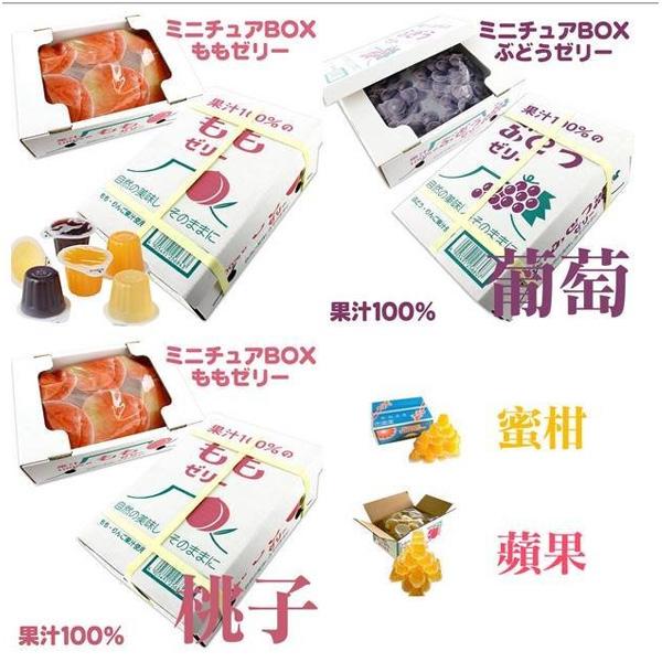 日本 熱銷 AS 100%果汁果凍