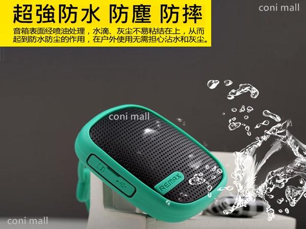 【coni shop】REMAX馬卡龍隨身迷你藍芽音箱 可插卡 TF記憶卡 便攜音箱 藍芽喇叭 防水防塵防摔藍芽喇叭