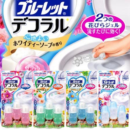 日本 小林製藥 馬桶消臭凝膠 (花香/森林/薄荷/皂香) 7.5gX3入 清潔凝膠 除臭 消臭凝膠 馬桶除臭【N100780】