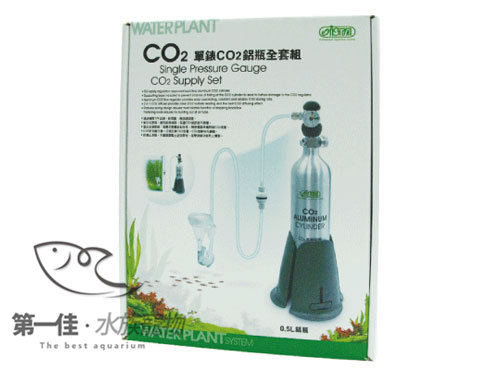 [第一佳 水族寵物] 台灣伊士達ISTA二氧化碳CO2鋁瓶全套組[0.5L專業型]免運費