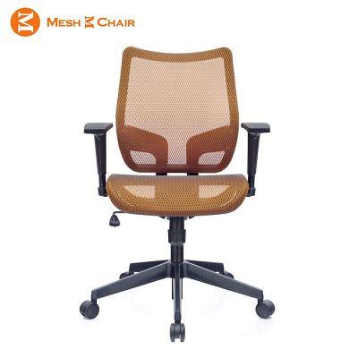 特價4311 恰恰-網椅 電腦椅 人體工學椅 辦公椅  (鮮亮橘)