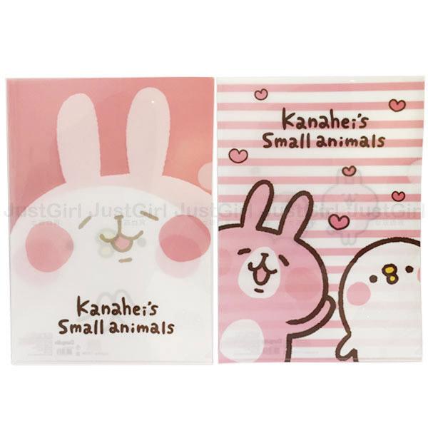 LINE 卡娜赫拉的小動物 粉紅兔兔與P 資料夾 L夾 A4 文具 台灣製造 * JustGirl *