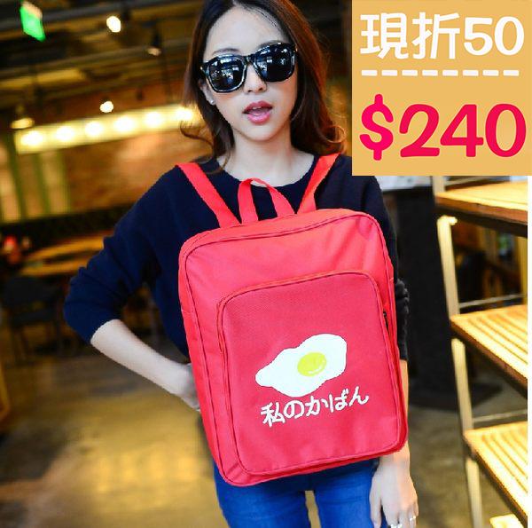 小熊日系* 日系可愛 荷包蛋 蛋黃 口袋 後背包 書包 現貨供應 黑/紅 兩色