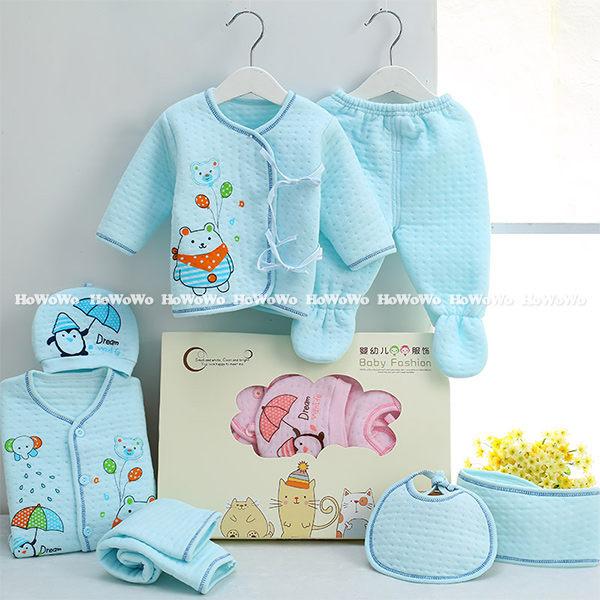 彌月禮盒組 新生兒肚衣禮盒 7件組 (0-3個月) 附提袋 ZH2014