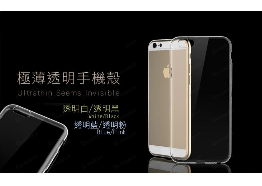 小米 红米Note 3 超薄TPU 清水套 隱形套 透亮 背蓋 軟殼 手機套