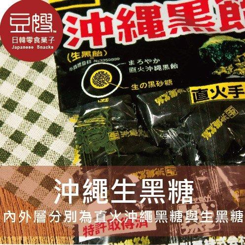 【豆嫂】日本零食 沖繩生黑糖
