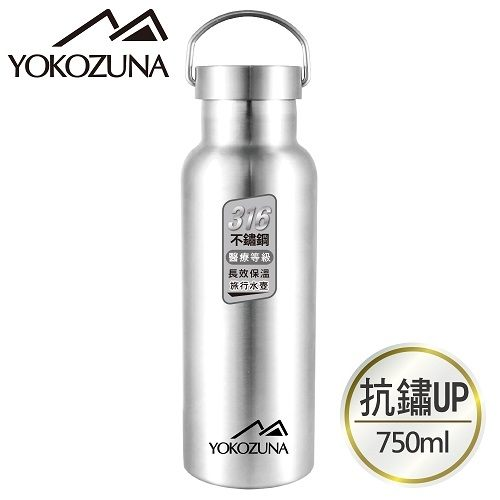 YOKOZUNA 極限 316 不鏽鋼極限保冰/保溫杯 750ml