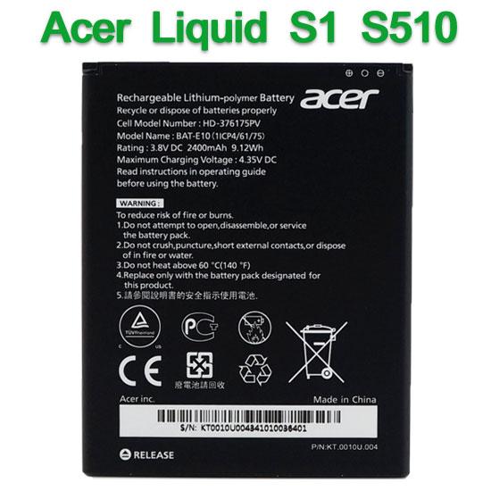 【BAT-E10】宏碁 Acer Liquid S1 S510 原廠電池/原電/原裝電池 2400mAh 1ICP4/61/75