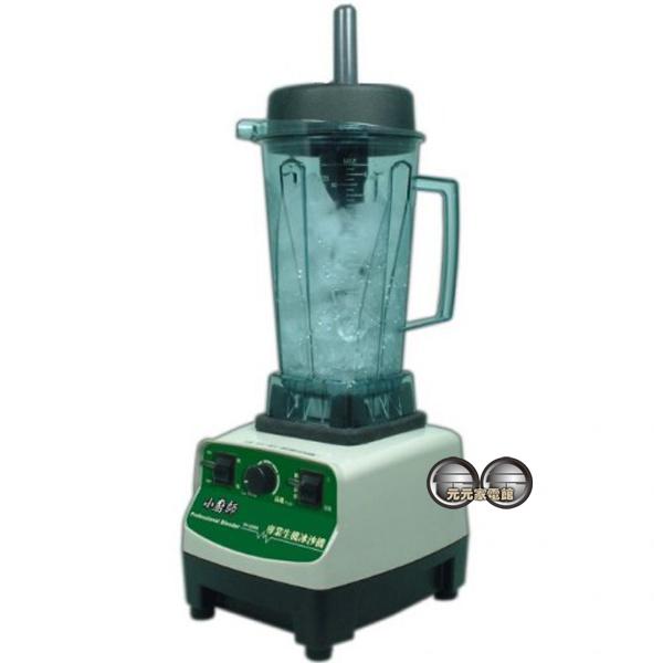 小廚師 專業冰沙機 TF-2008