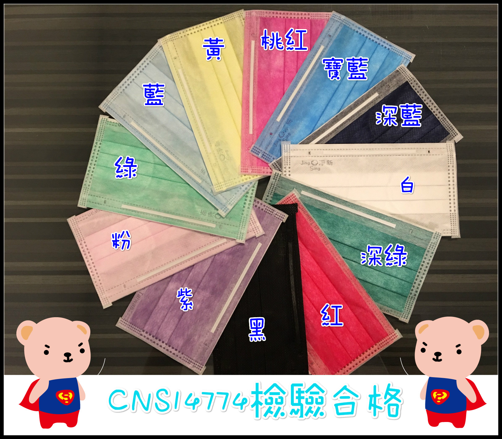 ❤含發票❤台灣製造50入❤銷售冠軍-不織布三層口罩❤面罩/拋棄式/防曬/衛生口罩/防風/防塵/防臭❤
