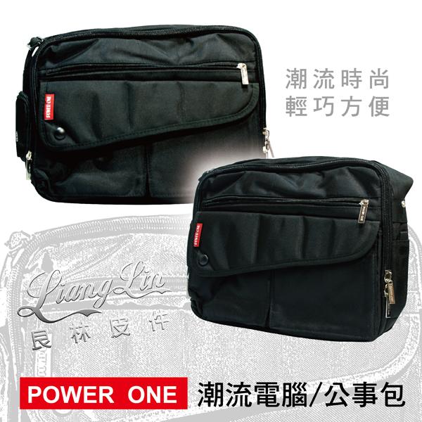 【POWER ONE】 潮流雙層休閒側背包/書包/電腦公事包 8781