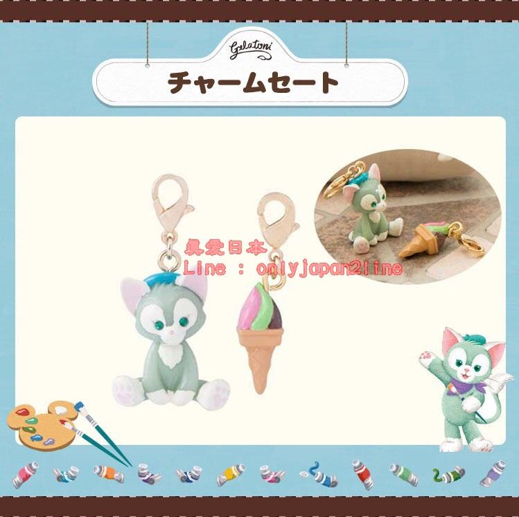 【真愛日本】16070800044    樂園掛勾吊飾組-傑力東尼冰淇淋  Duffy 達菲熊&ShellieMay 日本帶回 預購