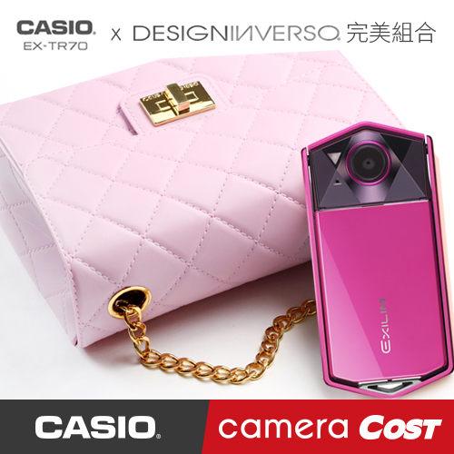 CASIO TR70 x DESIGN INVERSO 公司貨 相機美人 獨家組合 送64G+義大利小方包+備用電池+座充+真皮手腕繩