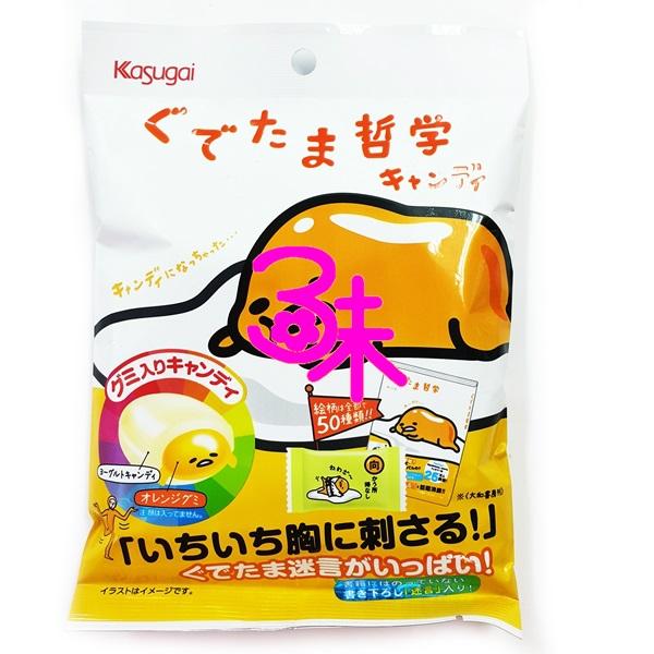 (日本) Kasugai  春日井 蛋黃哥優格柳橙糖 1包 74 公克 特價 80 元【4901326034624 】