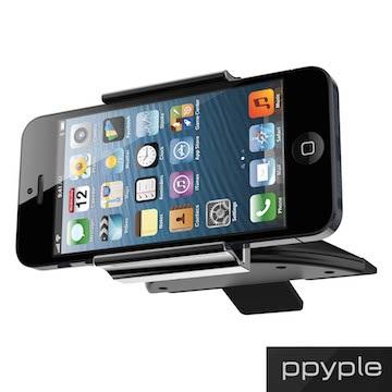 PPYPLE CD-Q5 Apple Samsung HTC 通用型 手機 車架 360度 固定架 安裝於吸入式CD槽