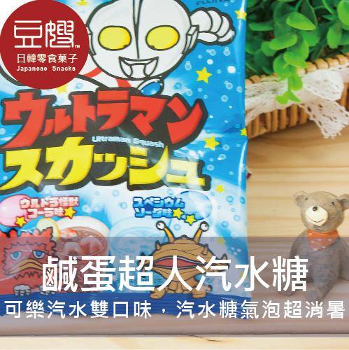 【即期特價】日本零食 不二家 期間限定鹹蛋超人汽水糖