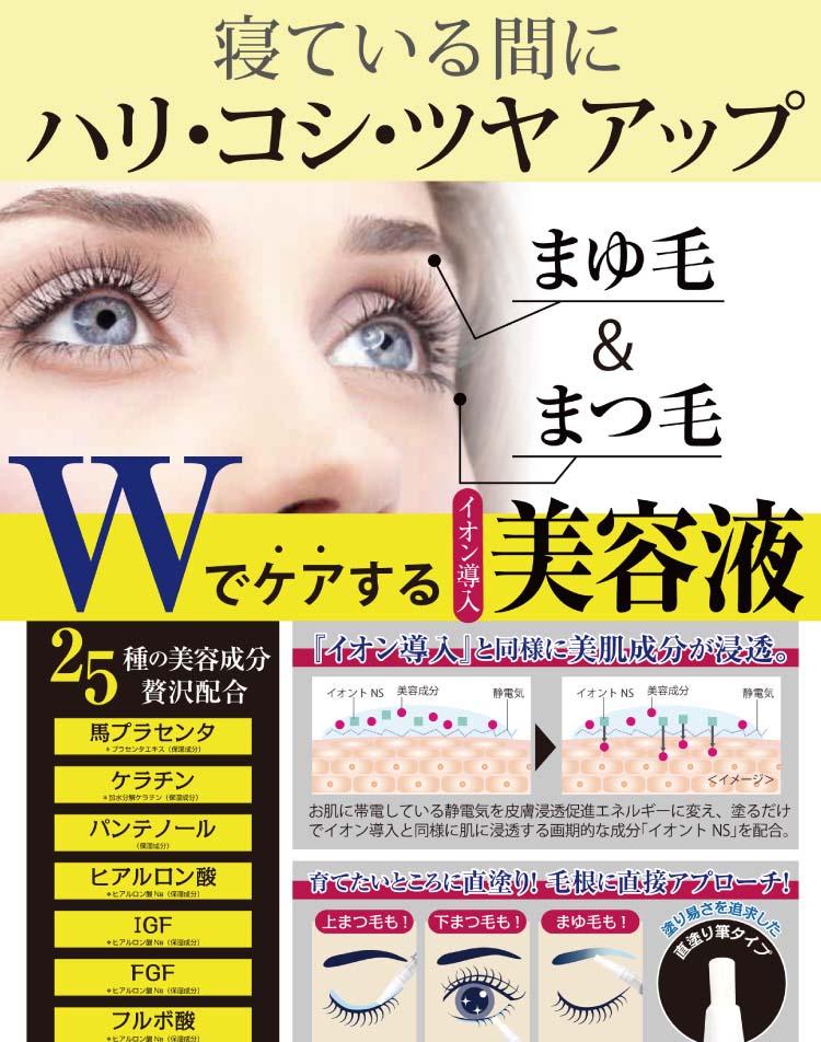日本GOLD LASH睫毛增長修復營養液眼睫毛滋養液睫毛美容液