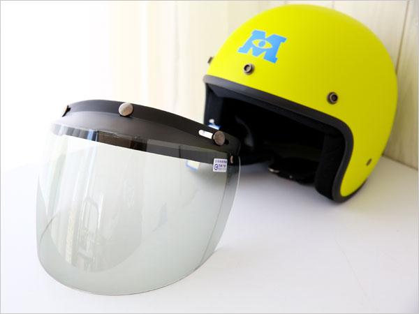 機車用安全帽鏡片 含鏡片鈕扣(無色鏡片) 抗UV 檢驗認證 長鏡片 防風鏡片 透明鏡片 不含安全帽【B060401】