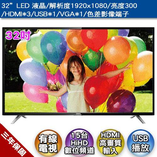 【SAMPO聲寶】 32型低藍光系列LED液晶顯示器 EM-32CT16D+視訊盒(不含基本安裝)