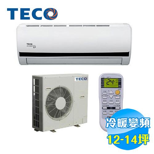 東元 TECO 變頻 冷暖 ㄧ對一 分離式冷氣 MA-BV80IH / MS-BV80IH