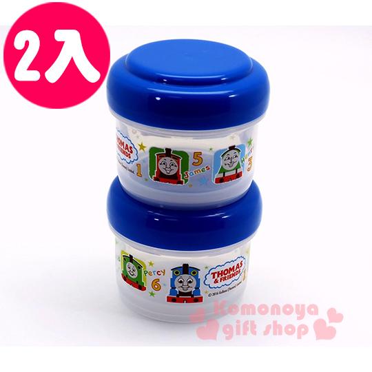 〔小禮堂〕湯瑪士小火車 日製圓形保鮮盒組《小.2入.透明.藍蓋.朋友》兒童專用