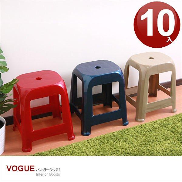 E&J【EI1009】Mr.box免運費,CH56夜市椅(大)10入 ,兒童家具/折疊椅/塑膠椅/板凳/椅子/浴室板凳/彩色/防滑