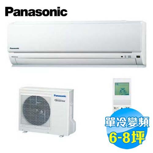 國際 Panasonic 冷專變頻 一對一分離式冷氣 K系列 CS-K40A2 / CU-K40VCA2