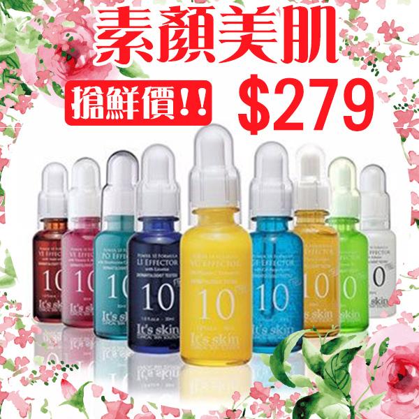 韓國 It's Skin 少女能量10 安瓶精華液 (30ml)【巴布百貨】