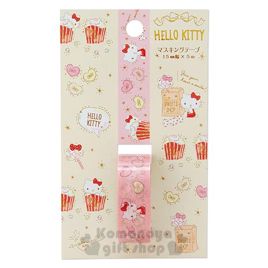 〔小禮堂〕Hello Kitty 紙膠帶《粉.爆米花.糖果.愛心.15mm》
