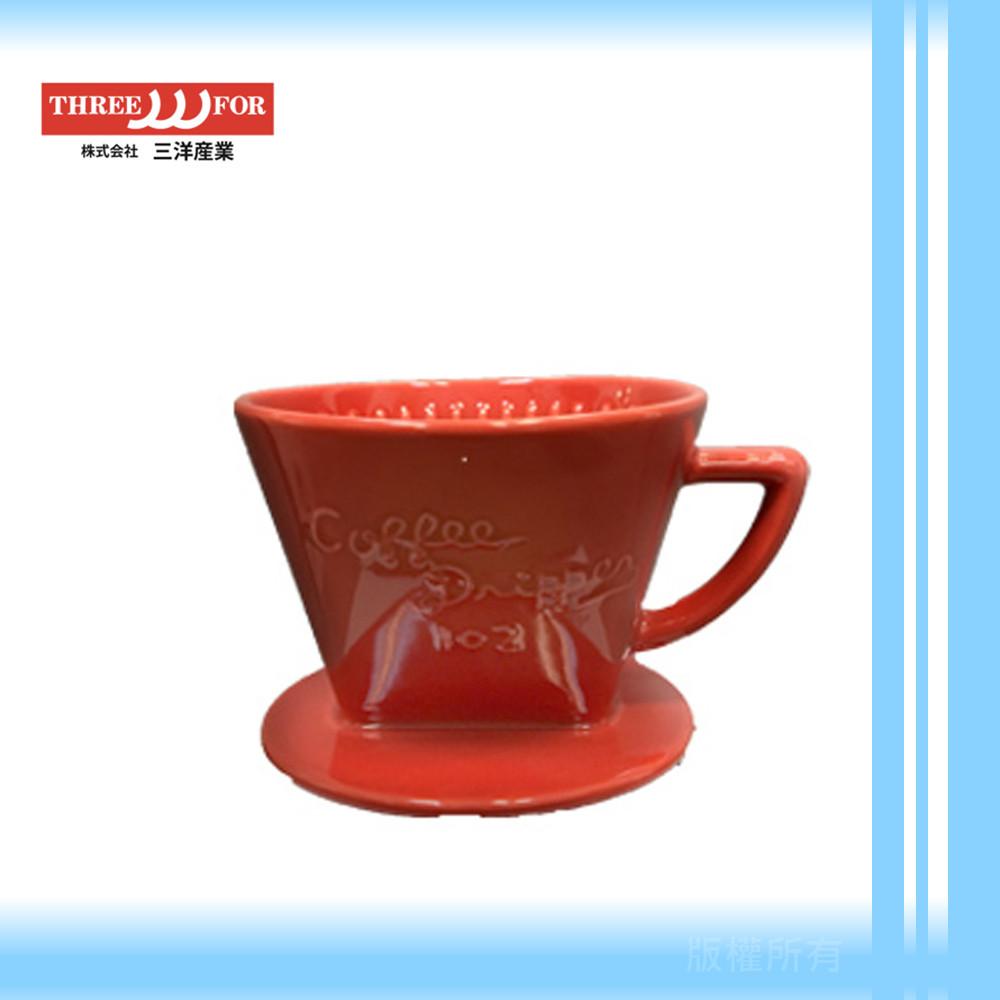【日本】三洋G102系列有田燒雙孔咖啡濾杯(橘紅色)
