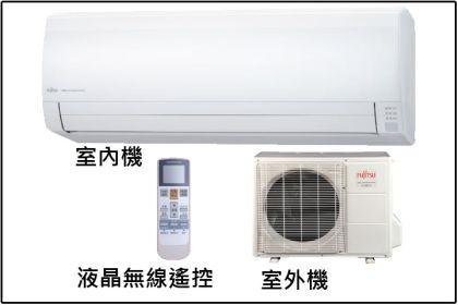 【含標準安裝.熱線07-7428010】富士通一對一分離式 直流變頻冷暖氣 (ASCG25LJTA_AOCG25LJT)