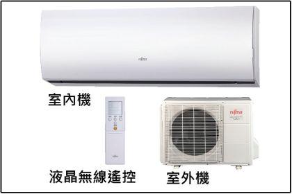 【含標準安裝.熱線07-7428010】富士通一對一分離式 直流變頻冷暖氣 (ASCG40LTTA_AOCG-40LTT)