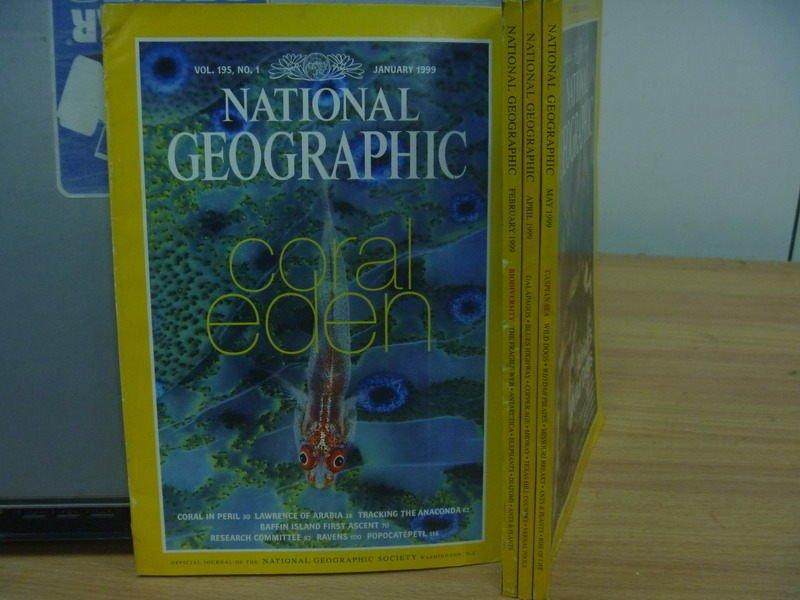 【書寶二手書T4/雜誌期刊_ZKO】國家地理雜誌_1999/1~5月間_Coral eden等_4本合售_英文