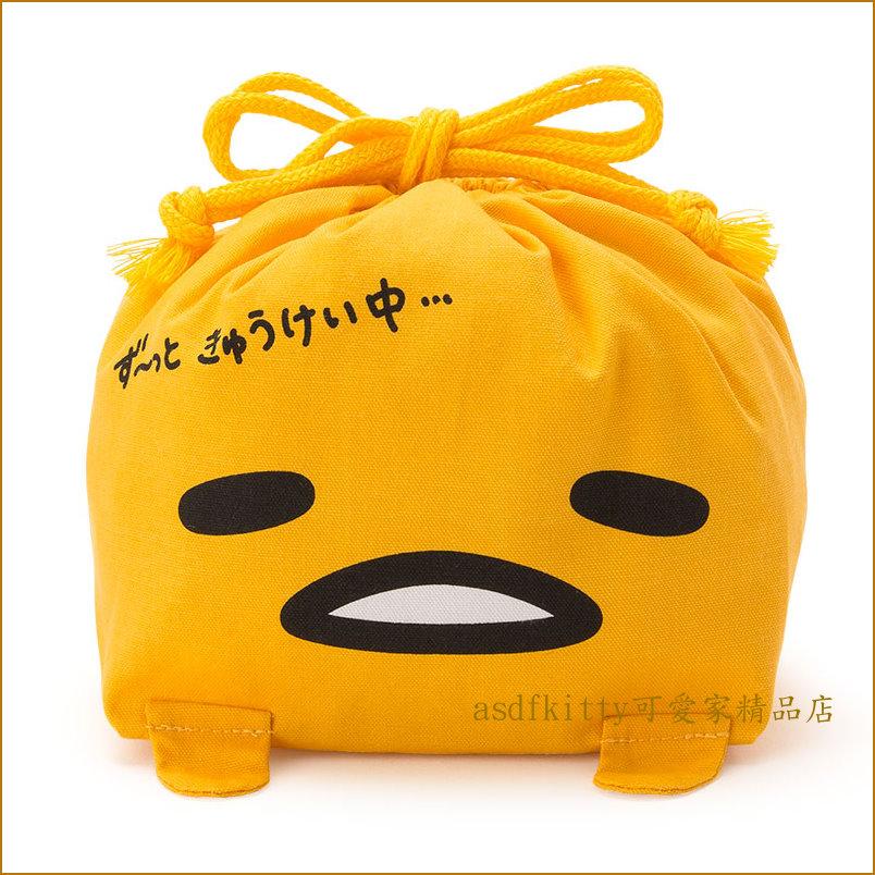 asdfkitty可愛家☆蛋黃哥臉型立體束口袋/收納袋/便當袋-立體版型,空間更大-日本製