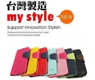 索尼 Sony M4 my style 雙色側掀皮套 索尼 m4 側翻保護套 genten