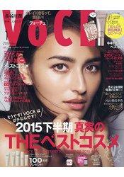 VoCE 1月號2016附資生堂MAQUILLAGE心機星魅蜜桃光CC霜試用品