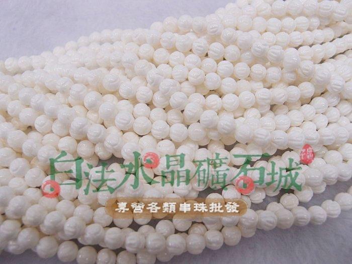 白法水晶礦石城 天然-深海 硨磲 蓮花 6mm  首飾材料-單顆訂購區